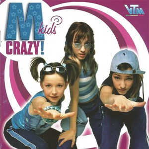 Mkids-Funky-Monkey